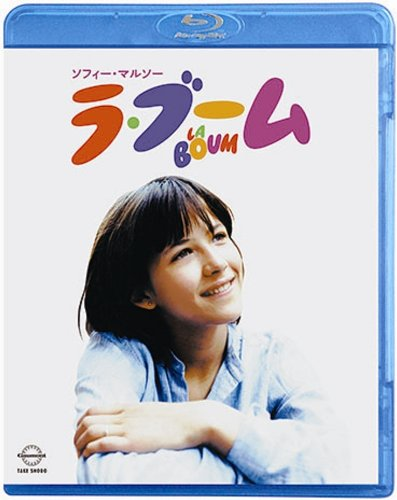 ラ・ブーム 【Blu-ray】の詳細を見る