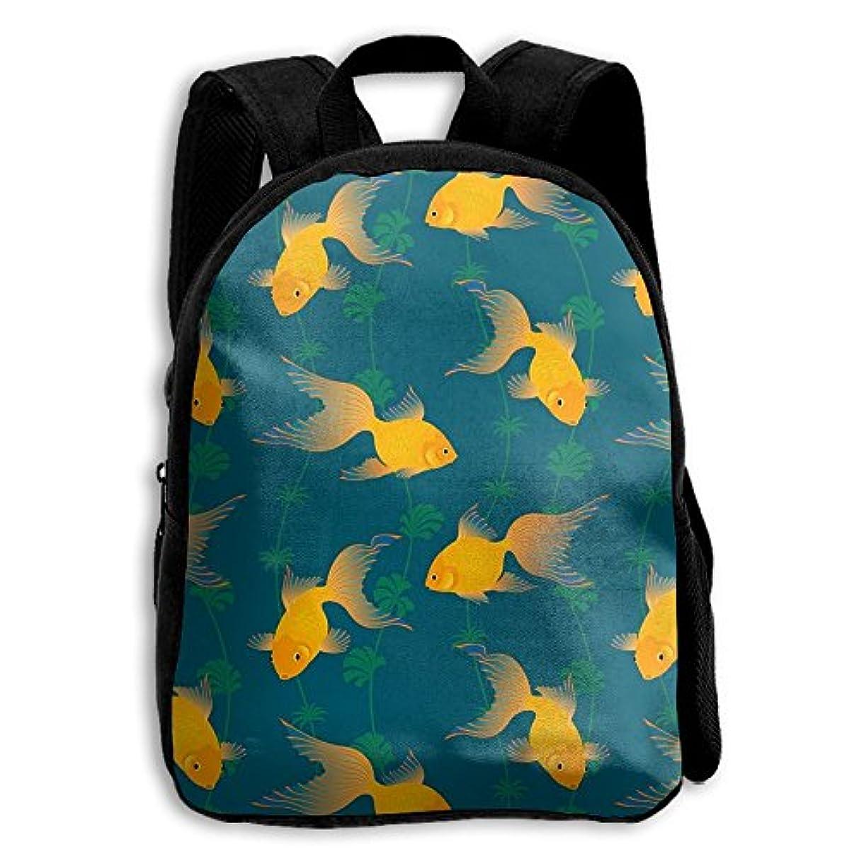 ふりをするあいまいスポンサーキッズ バックパック 子供用 リュックサック 金の魚パターン ショルダー デイパック アウトドア 男の子 女の子 通学 旅行 遠足