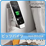 MiniDock iPhone and iPod (USB Models)