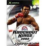 ノックアウトキング2002 (Xbox)