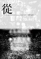 從(初回限定盤)[DVD](在庫あり。)