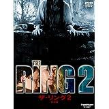 ザ・リング2 完全版 DTSスペシャル・エディション<2枚組>