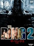 ザ・リング2 完全版 DTSスペシャル・エディション<2枚組> [DVD]
