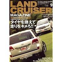 LANDCRUISER MAGAZINE (ランドクルーザー マガジン) 2008年 09月号 [雑誌]