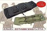 [NET-O] 次世代 M4 / SCAR / MP5 収納可能! 背負えるソフトガンケース(ガンリュック) 釣り竿収納バッグ(緑) …