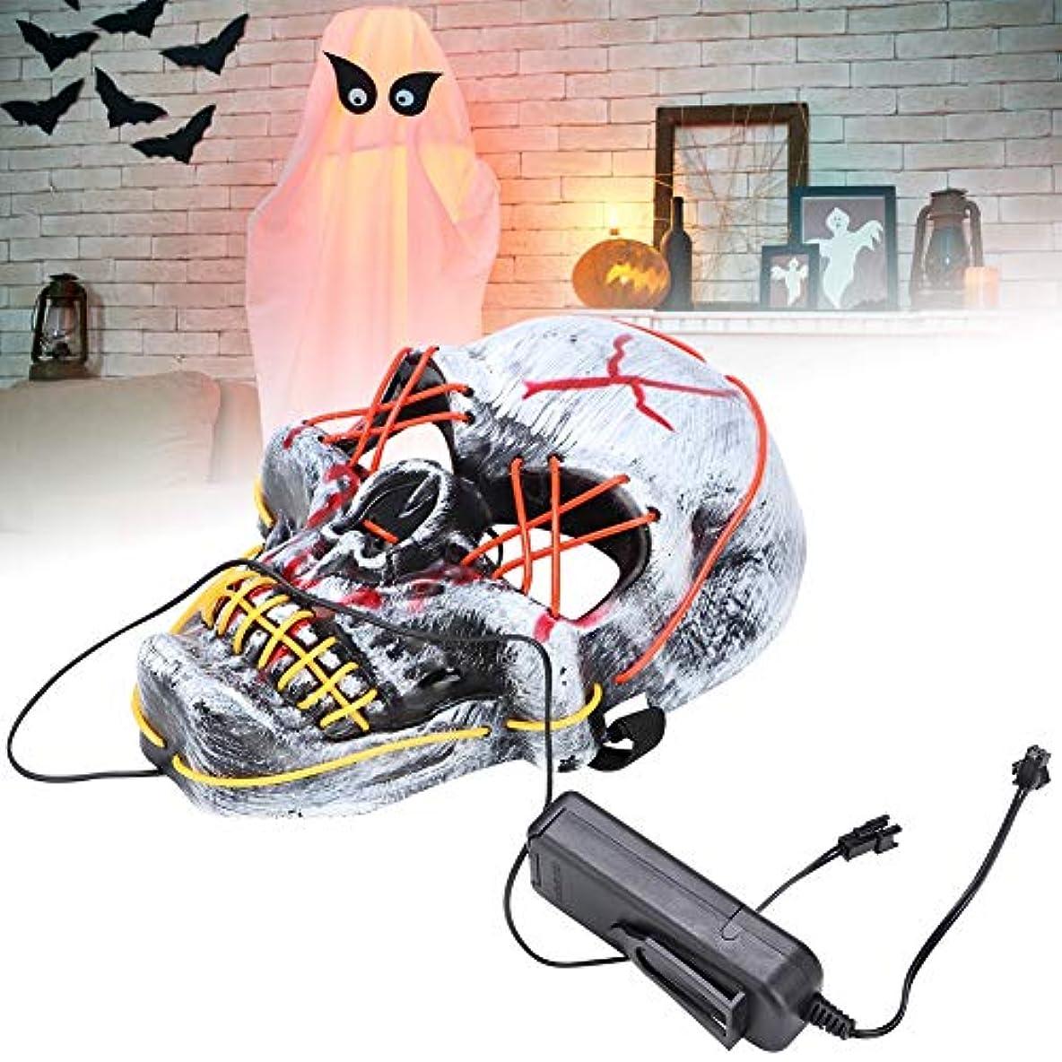 電球ブルゴーニュ負担ハロウィーンLEDマスク、フェスティバルコスプレハロウィンコスチュームのライトアップマスクライトアップステッチLEDマスクコスチュームハロウィンクラブパーティークリスマス