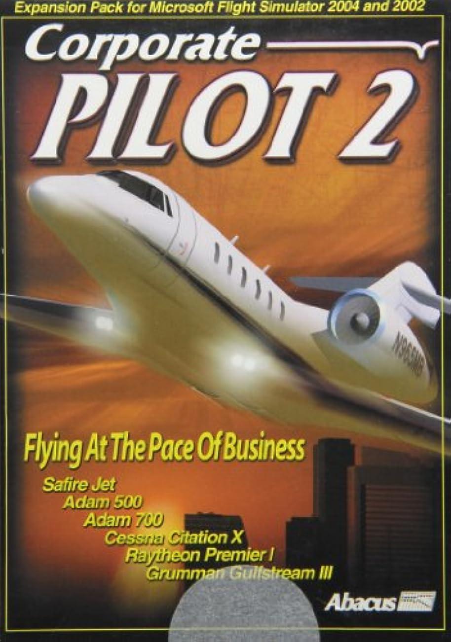 Corporate Pilot 2 (輸入版)