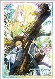 ブシロードスリーブコレクション ハイグレード Vol.2031 『ソードアート・オンライン アリシゼーション』
