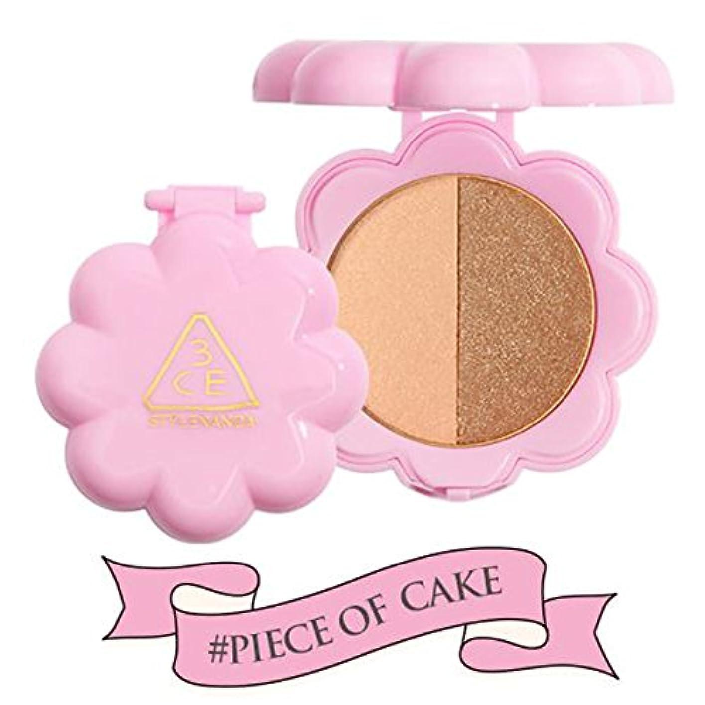 小道頼る突撃3CE スリーコンセプトアイズ LOVE デュオ シャドウ 3.2g PIECE OF CAKE (在庫) [並行輸入品]