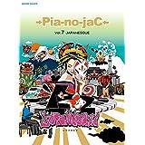 →Pia-no-jaC← ピアノ・スコア Vol.7/JAPANESQUE