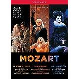 モーツァルト:オペラ BOXセット《DVD 5discs》