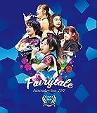 【メーカー特典あり】フェアリーズ LIVE TOUR 2017 -Fairytale-(Blu-ray Disc)(A3サイズ ライブコラージュポスター【フェアリーズ全員ver.】付)