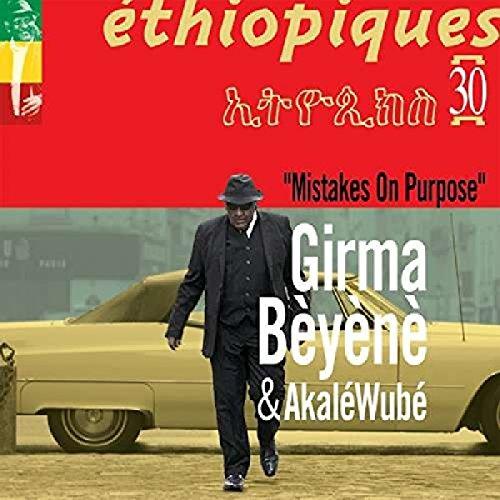 Mistakes on Purpose (Ethiopiques 30)の詳細を見る