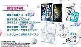 初音ミク「マジカルミライ 2015」in 日本武道館(DVD限定盤)[DVD]