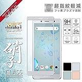 【 shizuka-will- 】 SONY Xperia XZ2 Compact SO-05K 3D フルカバー フィルム 日本旭硝子 硬度9H 耐衝撃 ガラスフィルム プラズマ溶射 フッ素コーティング 防指紋 高透過 液晶保護ガラス XZ2 コンパクト フィルム (銀色)