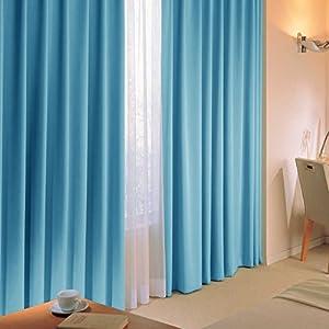 NICETOWN 遮光カーテン 2枚セット ライトブルー 目隠し UVカット リビングルーム 飾り 幅100cm丈178cm
