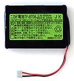 パイオニア TF-W360(TF-PK4)ポケッタブル ニカド電池 TF-BT06