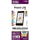 ラスタバナナ Priori3 LTE フィルム 指紋・反射防止(アンチグレア)タイプ プリオリ3 液晶保護フィルム 日本製 T694PRIOR3