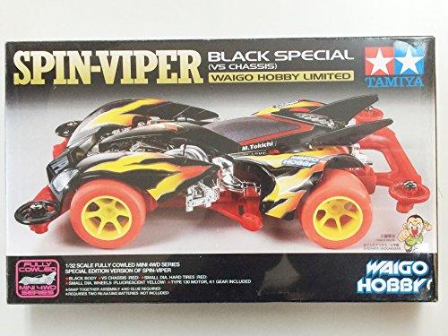 ミニ四駆 海外限定 スピンバイパー ブラックスペシャル VSシャーシ Mini 4WD SPIN-VIPER BLACK SPECIAL WAIGOHOBBY LIMITED EDITION [並行輸入品]