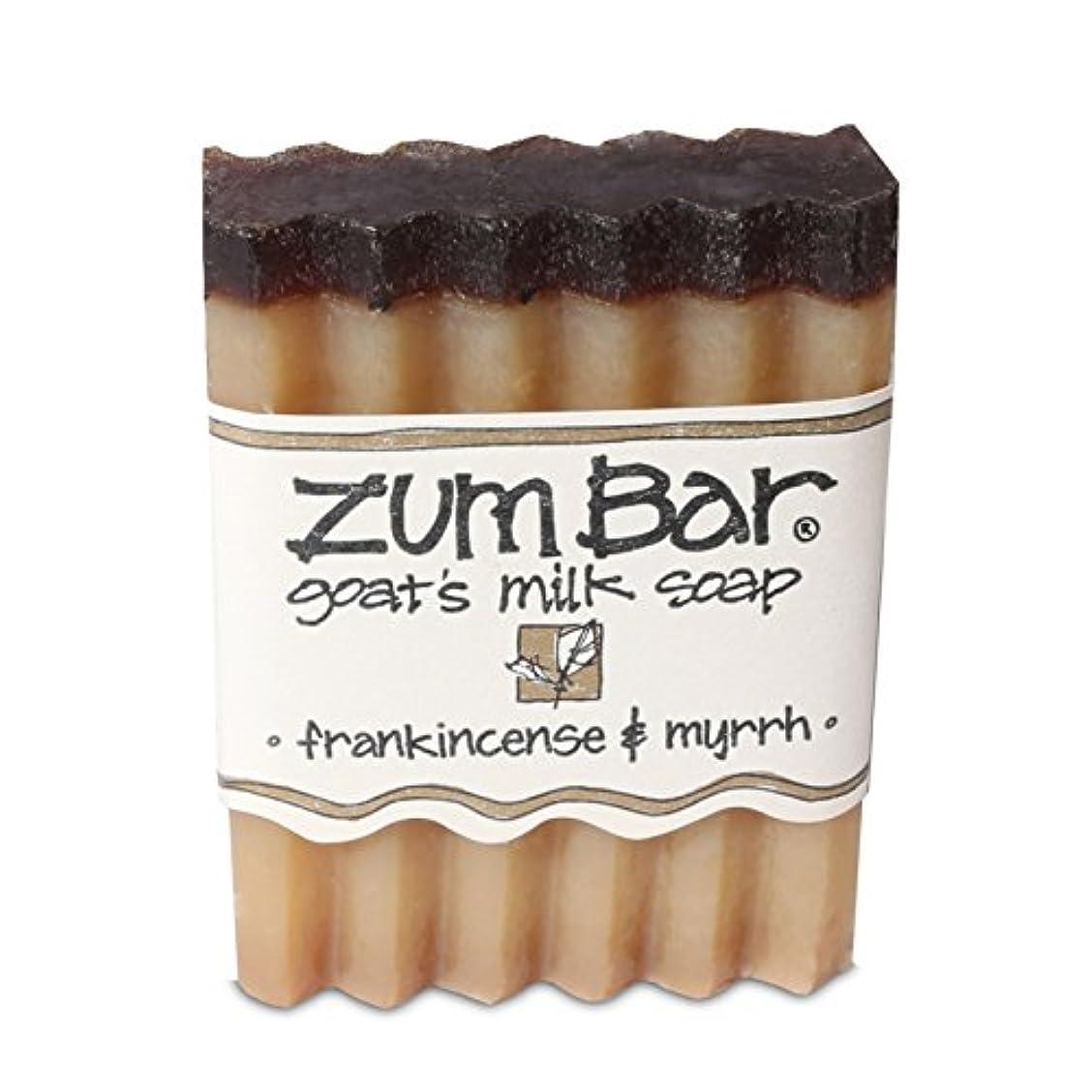 マイルド常に市民海外直送品 Indigo Wild, Zum Bar, Goat's ミルク ソープ フランキンセンス&ミルラ, 3 Ounces (2個セット) (Frankincense & Myrrh) [並行輸入品]