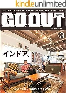 GO OUT (ゴーアウト) 2019年 3月号 [雑誌]