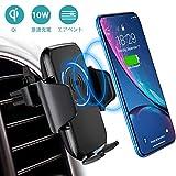 【2019最新版】DesertWest スマホ車載ホルダー qi 充電器 車載 360度回転 急速ワイヤレス充電 10W/5W スマホホルダー エアコン吹き出し口 伸縮アーム ワンタッチ 片手操作/自由調節/4-6.5インチ多機種対応 iPhoneXs Max/Xs/Xr/8/8 Plus/GalaxyS9/S9+/S8/S8/sony-xperia XZ 2/ XZ3 + その他Qi対応機種