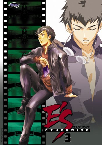 E's Otherwise 3: Headspin [DVD] [Import]