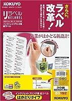 コクヨ インクジェット用 ラベルシール 30面 100枚 KJ-E80192N Japan