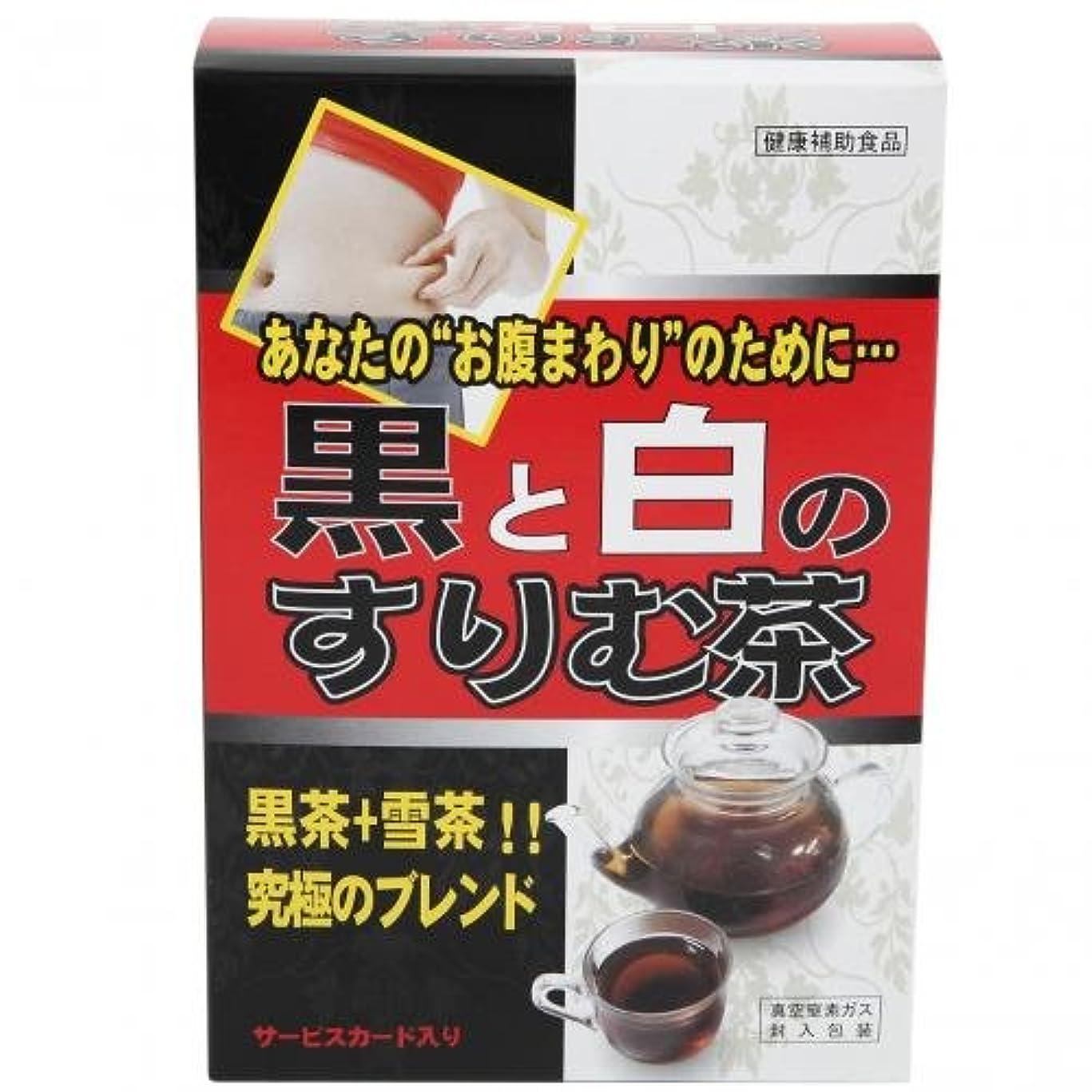 乱れ振る舞い健康的共栄黒と白のすりむ茶 24包
