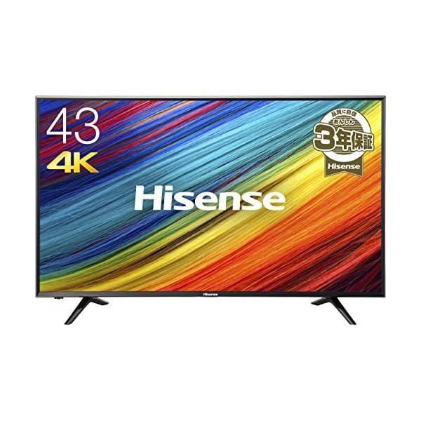 ハイセンス 43V型 4K対応 液晶テレビ 外付...の商品画像