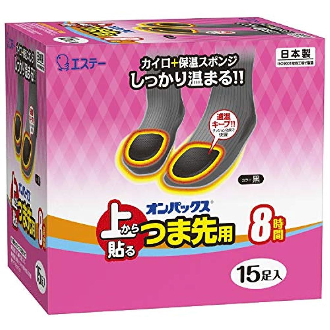 乗ってサイレンスカルクオンパックス 上から貼るつま先用 15P カイロ 足 靴下