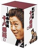 松竹新喜劇 藤山寛美 十八番箱 伍 DVD-BOX[DVD]