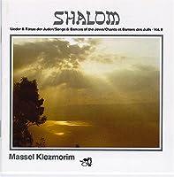 Shalom: Songs & Dances of Jews 2