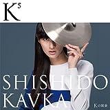 【早期購入特典あり】K(Kの上に5)(Kの累乗)(CD+DVD)(スマホシール付き)の画像