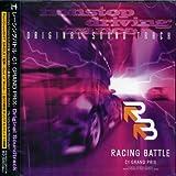 レーシングバトル -C1 GRAND PRIX- オリジナルサウンドトラック