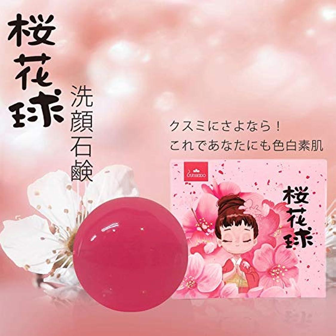 協力する発生する長方形桜花球せっけん(洗顔石鹸)ピュアソープ