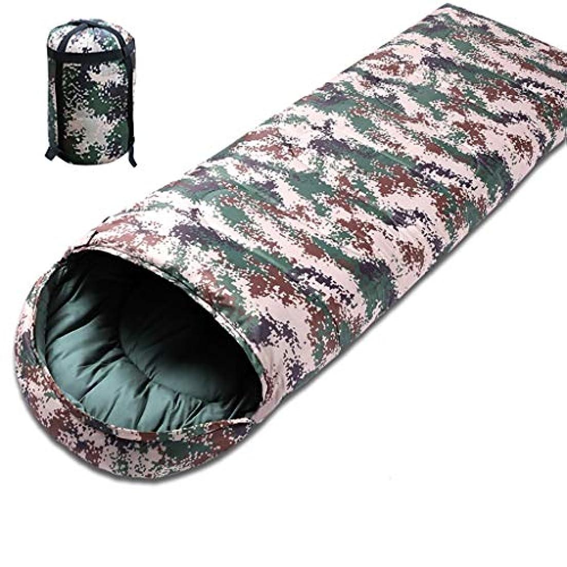 運動する侮辱少なくともYLIAN ダブル寝袋 ハイキングのための圧縮袋、旅行、バックパッキングアウトドアの成人寒冷防水暖かいキャンプバッグコットンスリーピングキルトのための軽量スリーピングバッグ (Color : B)