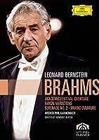 ブラームス:管弦楽曲集 [DVD]
