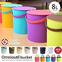 omnioutil bucket 8L(オムニウッティ フタ付バケット Sサイズ)/収納雑貨/ピンク