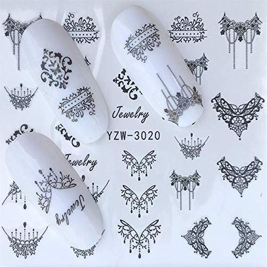 ロール不従順オーナメントSUKTI&XIAO ネイルステッカー 30スタイルネイルステッカー夏カラフルなデザイン水転写デカールネイルアートの装飾美容のヒント