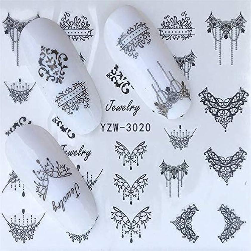 磁気ロケーション流出SUKTI&XIAO ネイルステッカー 30スタイルネイルステッカー夏カラフルなデザイン水転写デカールネイルアートの装飾美容のヒント