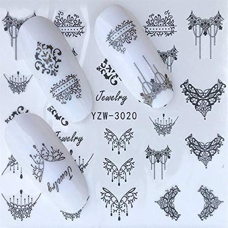 維持追い付くSUKTI&XIAO ネイルステッカー 30スタイルネイルステッカー夏カラフルなデザイン水転写デカールネイルアートの装飾美容のヒント
