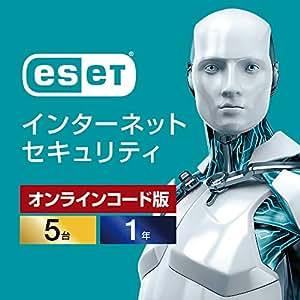 ESET インターネット セキュリティ(最新)|5台1年|オンラインコード版|Win/Mac/Android対応