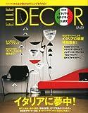 ELLE DECOR (エル・デコ) 2011年 10月号 [雑誌] 画像