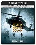 【Amazon.co.jp限定】ブラックホーク・ダウン TV吹替初収録特別版 4KUltra HD+ブルーレイ(初回限定生産)(A6ステッカー付き) [Blu-ray]