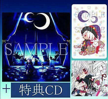 まふまふ 闇色ナイトパレード アニメイト限定セット アルバム