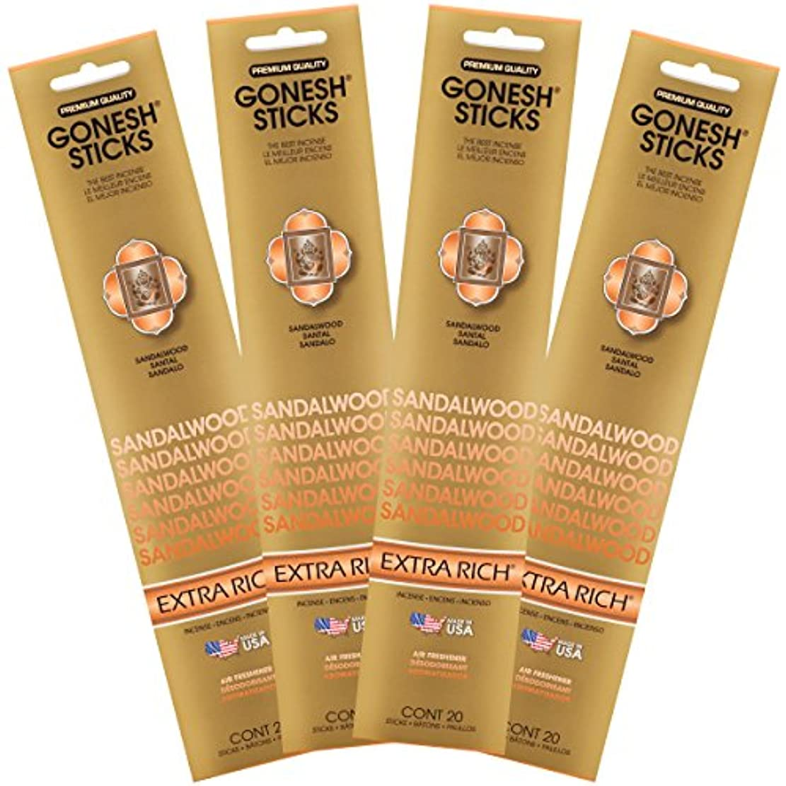教優れた海外で(Set of Four 20-Stick Packs) - Sandalwood - 4 PACK- Extra Rich Incense by GONESH