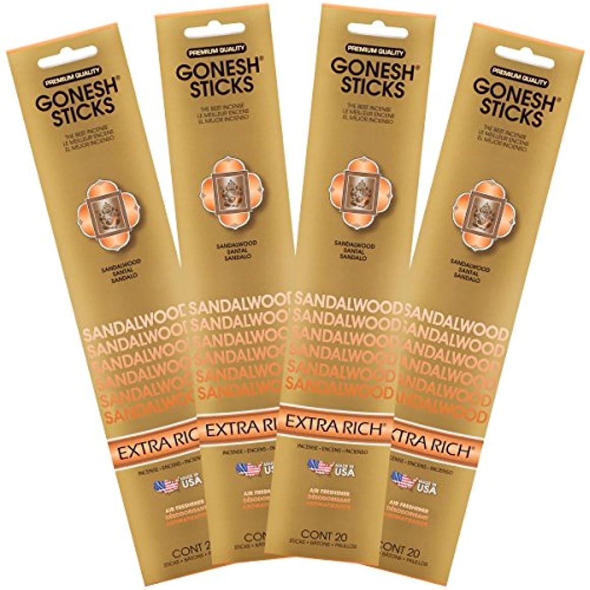 人生を作るラッチエール(Set of Four 20-Stick Packs) - Sandalwood - 4 PACK- Extra Rich Incense by GONESH
