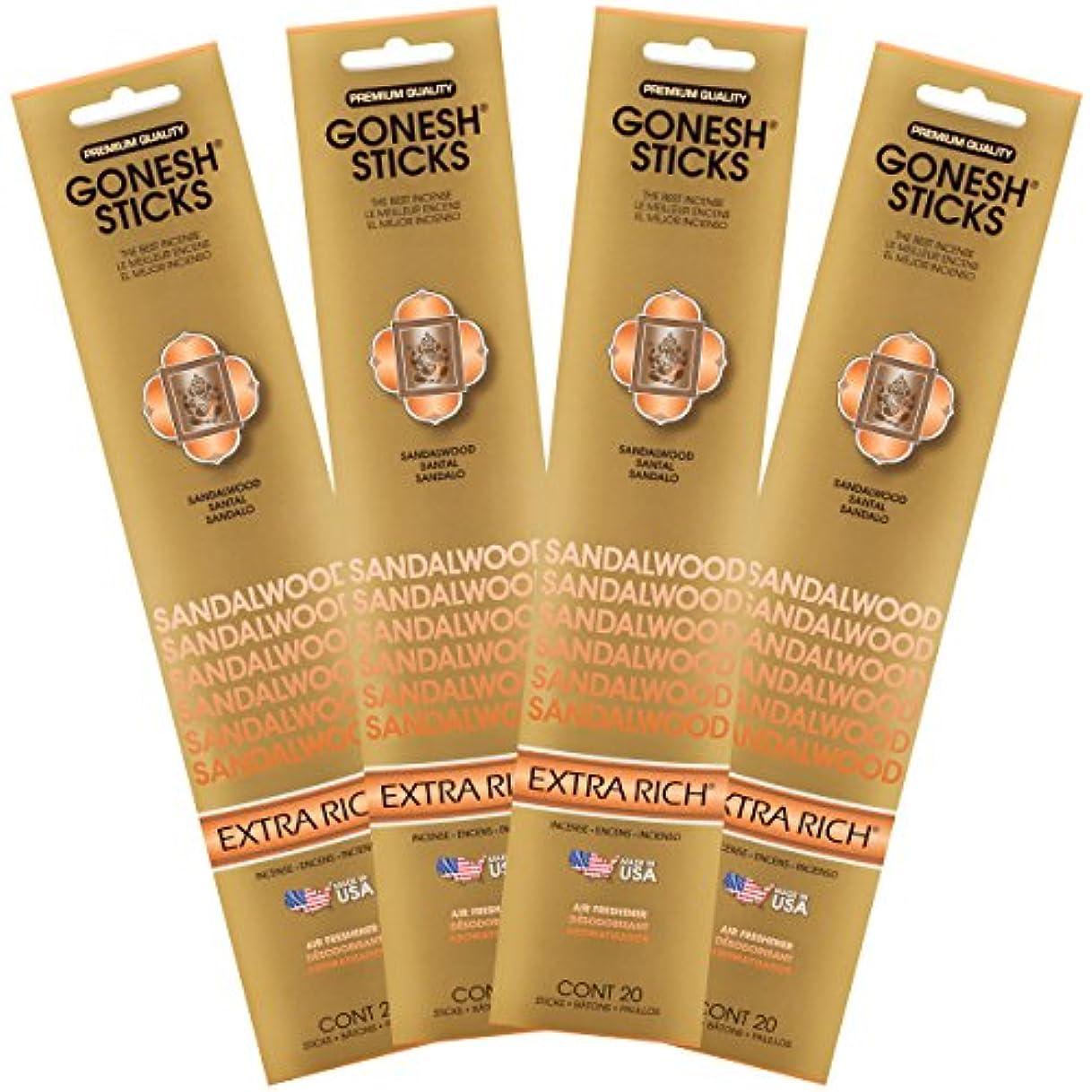 雨の州寛容な(Set of Four 20-Stick Packs) - Sandalwood - 4 PACK- Extra Rich Incense by GONESH