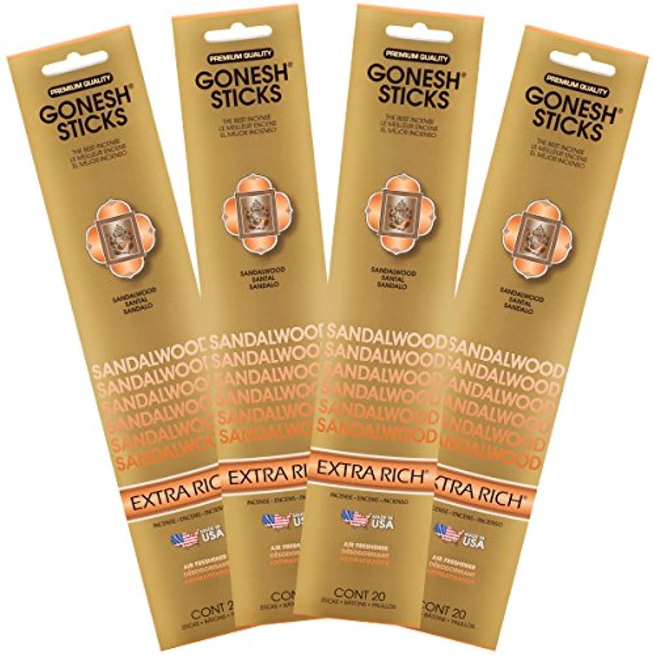 気分細菌シャーロックホームズ(Set of Four 20-Stick Packs) - Sandalwood - 4 PACK- Extra Rich Incense by GONESH